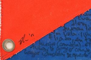 El Rhê - Detalhe
